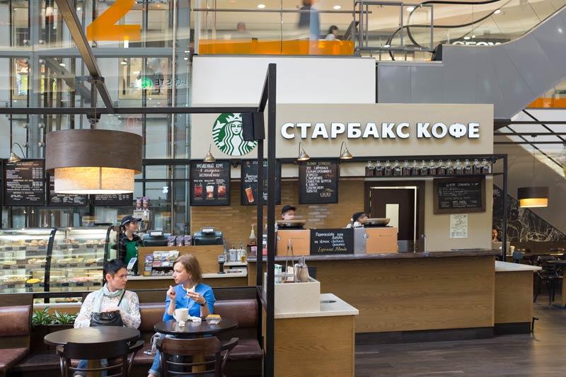 Starbucks in Saint Petersburg on the corner of Vosstaniya and Nevsky Prospect.